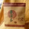 Купить Упаковка для хранения пуэра в интернет магазине китайского чая