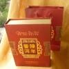 Купить Подарочная упаковка для пуэра в интернет магазине китайского чая