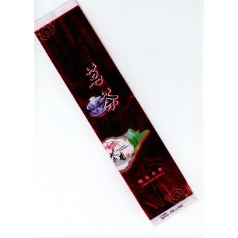 Купить Фасовочный металлизированный пакетик 50-100гр длинный красный