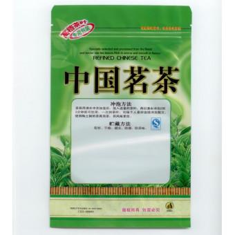Фасовочный зелёный полиэтиленовый пакетик на застёжке зиплок 50-100гр