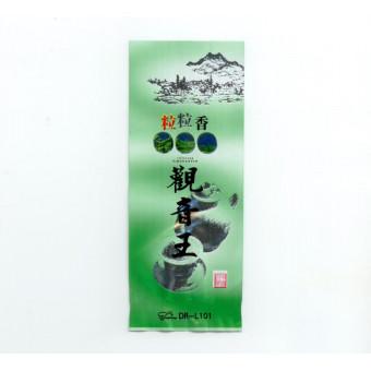Купить Фасовочный металлизированный пакетик на 20гр зелёный