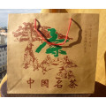 Купить Средний крафтовый пакет в китайском стиле