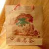 Маленький крафтовый пакет в китайском стиле