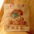 Купить Маленький крафтовый пакет в китайском стиле
