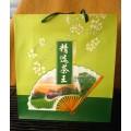 Купить Зелёный подарочный пакет, среднего размера