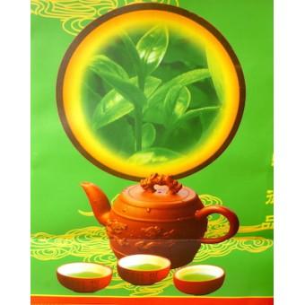 Подарочный пакет «Чаепитие» среднего размера