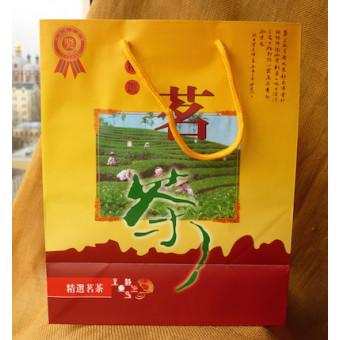 Купить Подарочный пакет «Чайная плантация» среднего размера